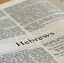 hebrews_thb
