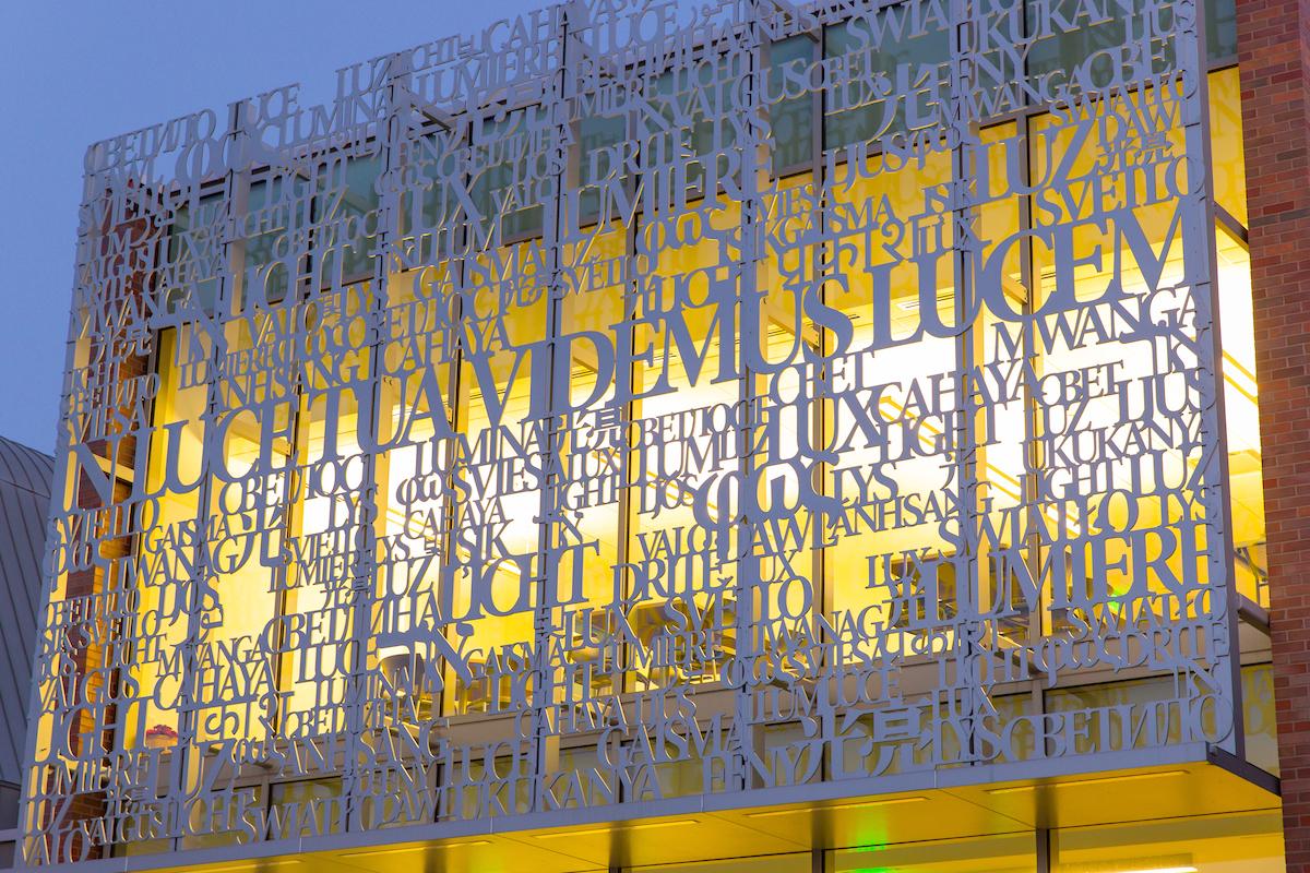 Arts & Science Building